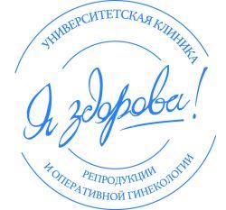 """Медицинский центр """"Я здорова"""" на Андропова"""