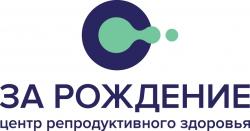 """Медицинский Центр """"За Рождение"""""""