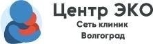 "Клиника ""Центр ЭКО"" Волгоград"