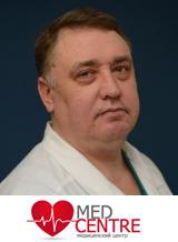 Тропынин Сергей Иванович