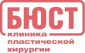 Бюстклиника - центр И.В. Сергеева