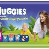 Подгузники Huggies Little Walkers фото #2