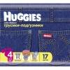 Подгузники Huggies Little Walkers фото #5