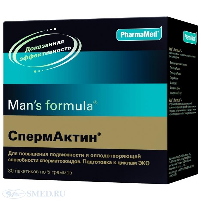Спермактин цена инструкция