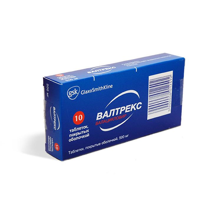 Валтрекс – инструкция по применению таблеток, цена, отзывы, аналоги
