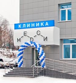 Клиника МЕДСИ в Щелково