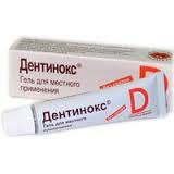 Дентинокс-Гель Н