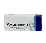Амигренин