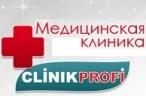 """Стоматологическая клиника """"Clinik Profi"""""""