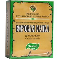 Проктонол (Proctonol) комплекс при геморрое купить в Кожевниково