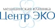 "Медицинская Клиника ""Центр ЭКО"""