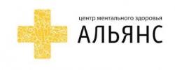 Центр Ментального Здоровья Альянс