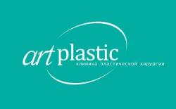"Клиника пластической хирургии !Art Plastic"""