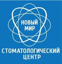 """Стоматологический Центр """"Новый Мир"""""""