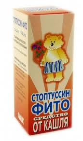 Стоптуссин-Фито