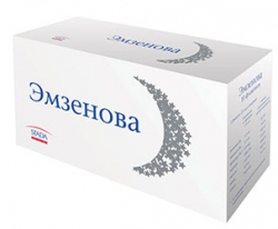 Эмзенова
