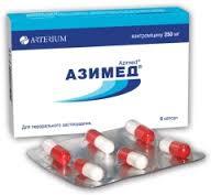 Азимед таблетки