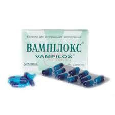 Вампилокс