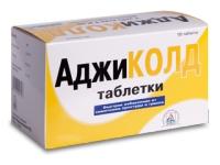 Аджиколд таблетки