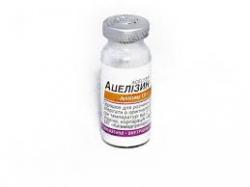 Ацелизин
