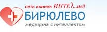 """Клиника """"Бирюлево"""" сети клиник """"ИНТЕЛмед"""""""