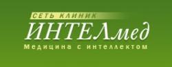 """Медицинский центр """"ИНТЕЛмед"""""""