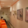 Клиника практической медицины фото