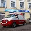 """Медицинский наркологический центр """"Бехтерев"""" фото #3"""