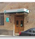 Клиника МЕДСИ в Благовещенском переулке