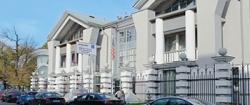 Клинико-диагностический центр МЕДСИ в Грохольском переулке