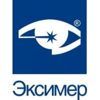 Офтальмологическая клиника Эксимер Москва
