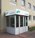 Клиника МЕДСИ в Марьино