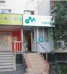 Клиника МЕДСИ в Митино