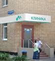 Клиника МЕДСИ в Ступино