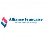 Клиника Альянс Франсез