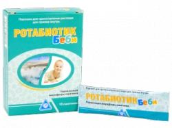 Ротабиотик Беби