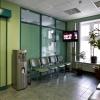 Лечебный Центр на Т. Фрунзе фото