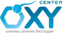 Клиника лечения бесплодия OXY-center (Окси-центр)