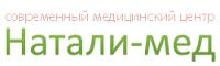 """Медицинский центр """"Натали-Мед"""""""