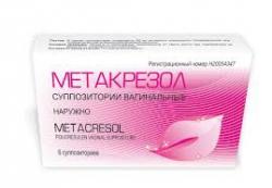 Метакрезол