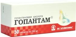 Гопантам