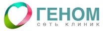 "Клиника ""Геном"" Калининград"
