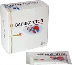 редуслим таблетки для похудения мцк