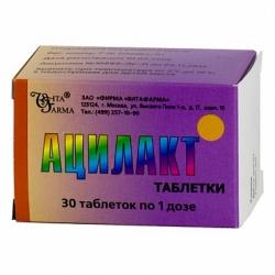 Ацилакт таблетки