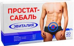 Эвиталия Простат-сабаль
