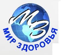 """Медицинский центр """"Мир Здоровья"""""""