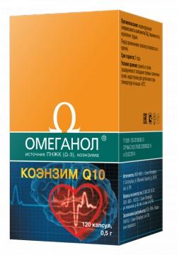 Омеганол Коэнзим Q10