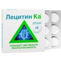 Лецитин Ка