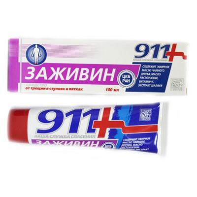 https://www.medcentre24.ru/i/2016/08/16/zajivin-911_org.jpg