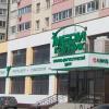 """Клинико-диагностический центр """"Медиклиник"""" фото #1"""